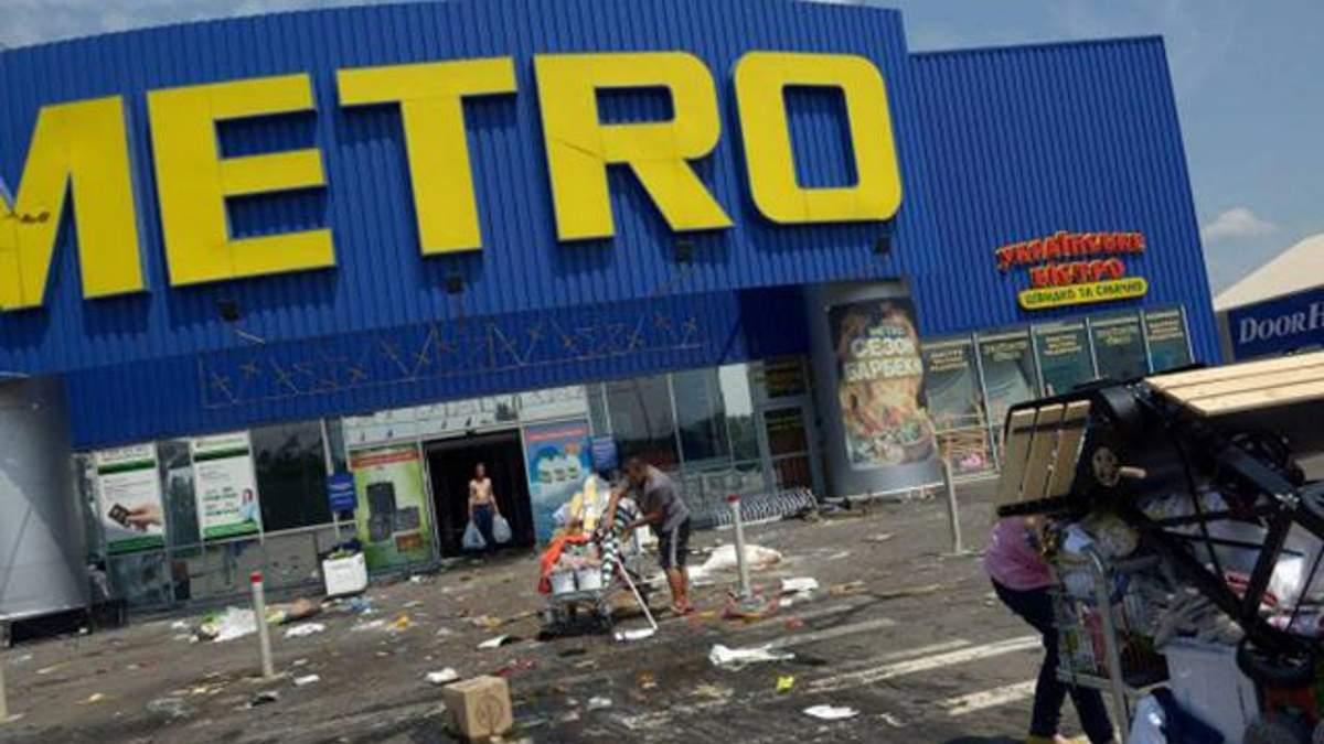 """В сети показали впечатляющее фото гипермаркета """"Метро"""" в Донецке"""