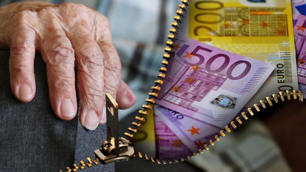 Пенсионная реформа-2017