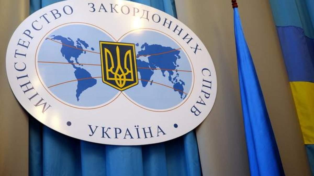 МИД Украины требует от России отменить призыв на военную службу в Крыму