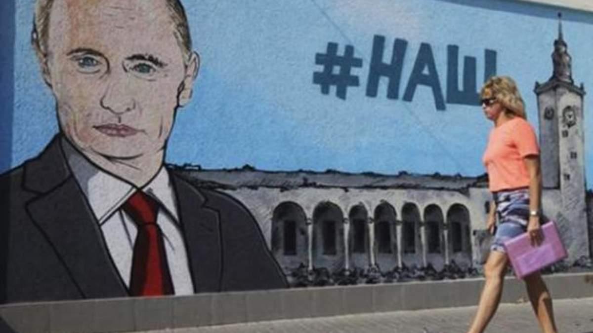 """Российская пропаганда """"забудет"""" о Крыме после выборов президента в России"""