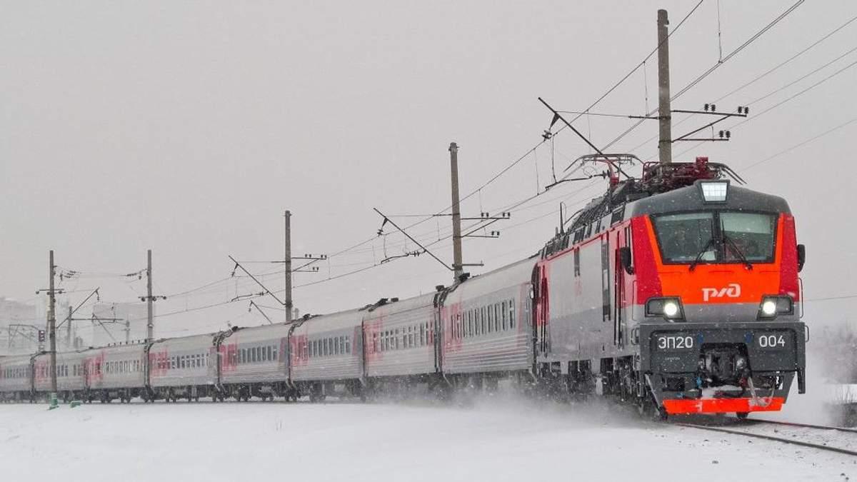 С 15 октября Россия начнет движение пассажирский поездов в обход Украины