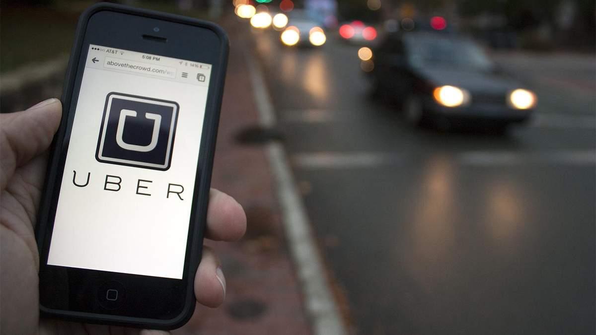 Нові зміни від Uber: доведеться платити більше