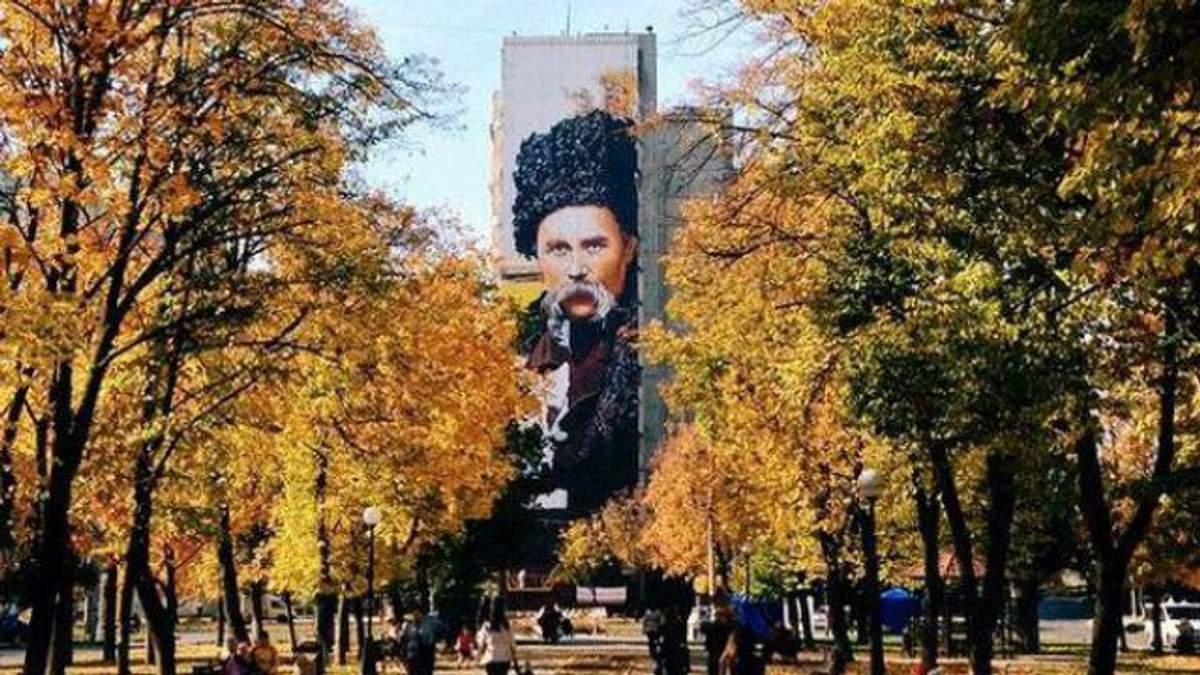 Гігантський портрет Тараса Шевченка прикрасив багатоповерхівку у Харкові