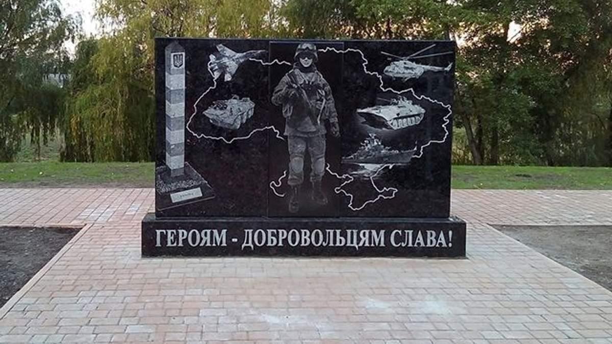 Пам'ятник добровольцям АТО на Троєщині в Києві