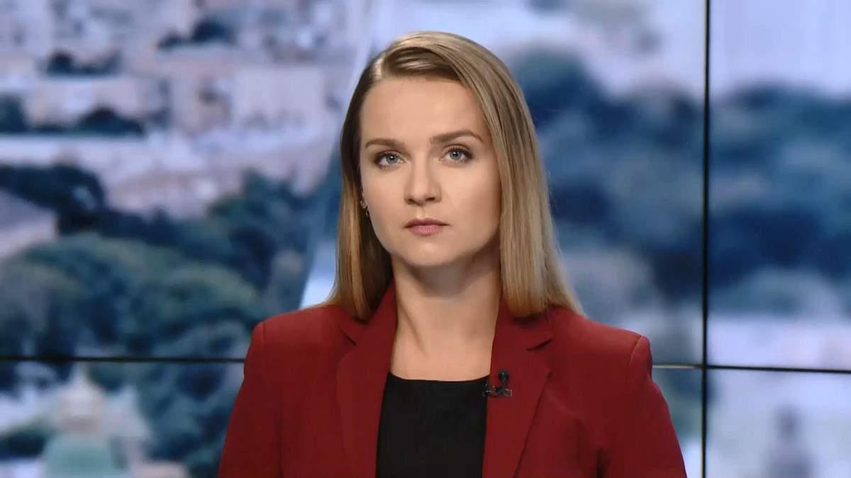Выпуск новостей за 10:00: Заседание парламента. Отчет после взрывов в Калиновке