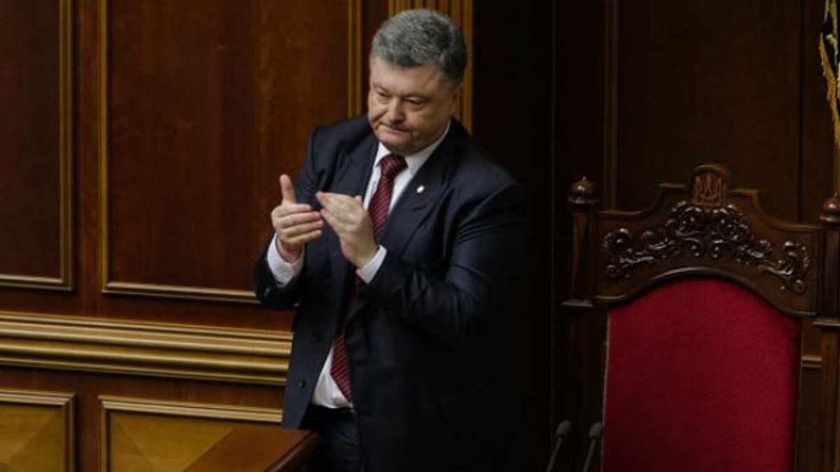 Порошенко вніс на розгляд Ради закон про реінтеграцію Донбасу