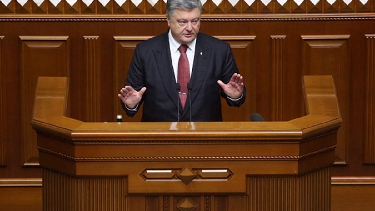 Порошенко зареєстрував у Раді проект про створення умов для мирного врегулювання ситуації на Донбасі