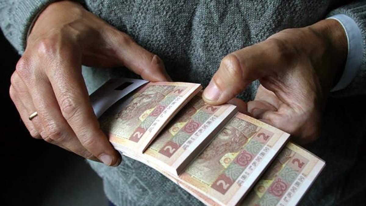 Повышенные пенсии получит лишь часть пенсионеров