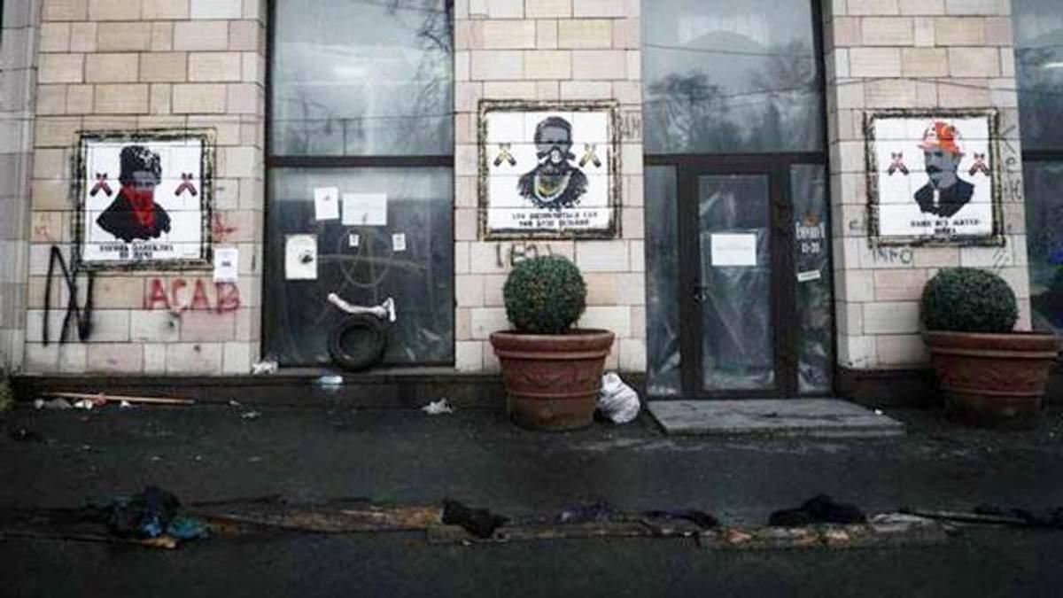"""На месте легендарных """"икон Революции"""" появились граффити с Рабиновичем"""
