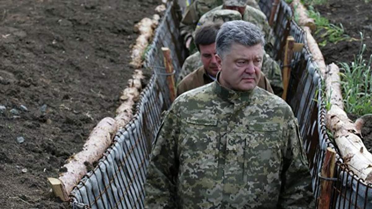Закон про реінтеграцію Донбасу прийнятий
