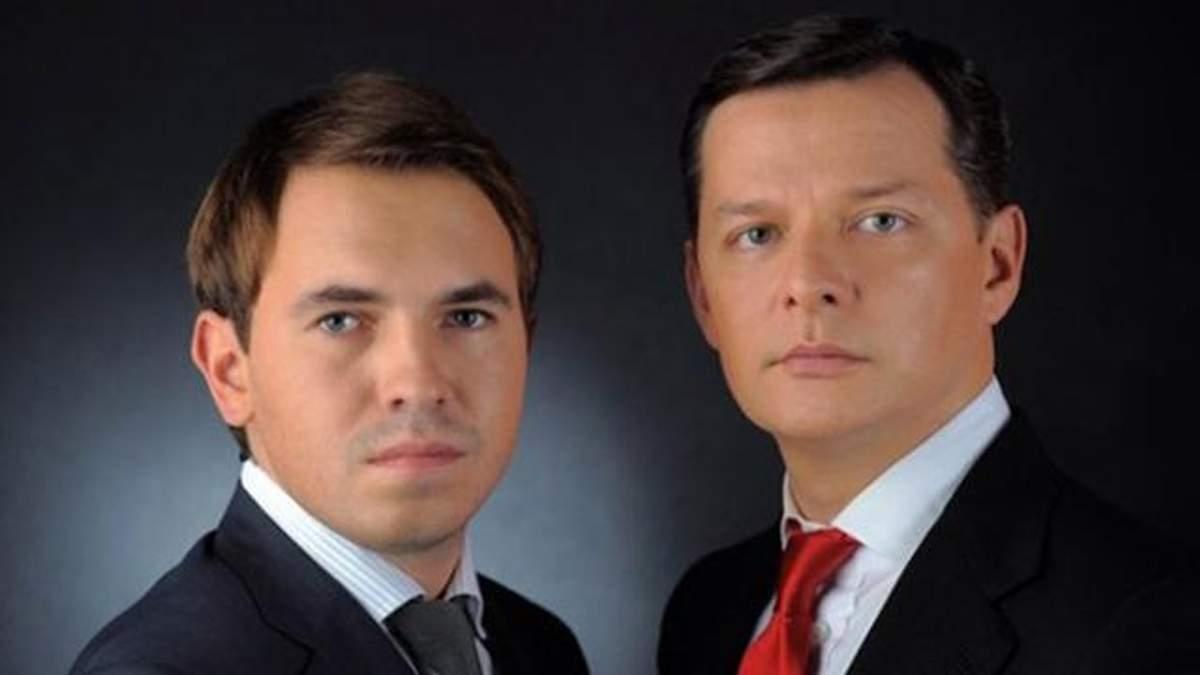 Олег Ляшко и Андрей Лозовой