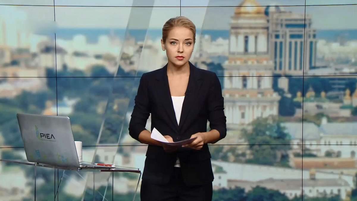 Випуск новин за 16:00: Напад на першого заступника голови одеської облради. Вимоги ЄП