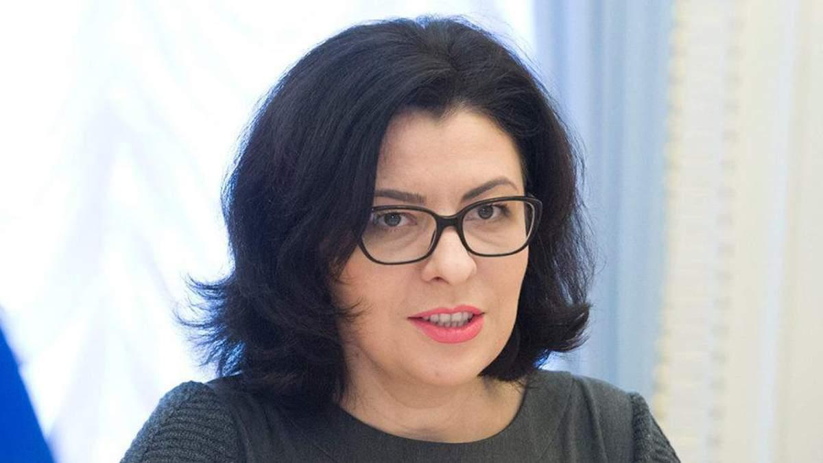 """Сыроид рассказала о различии между законопроектом """"Самопомочи"""" и Президента о реинтеграции Донбасса"""