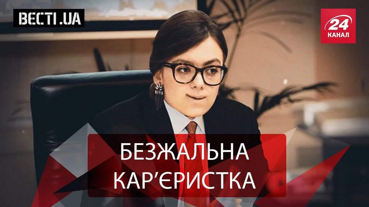 Вести.UA. Правосудие взялось за судью Чауса. Как заработать больше, чем министр