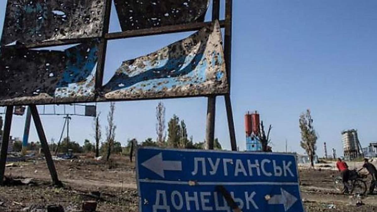 """Какие требования выдвигает """"Самопомич"""" по законопроекту о реинтеграции Донбасса: объяснение Соболева"""