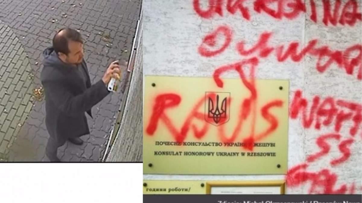Фото вандала, который расписал консульство Украины в Польше