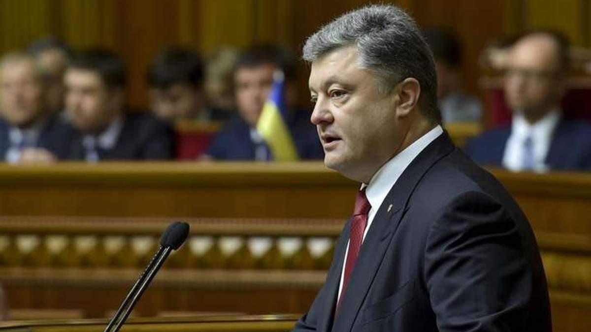 Как Порошенко с помощью блефа протянул нужный ему законопроект о Донбассе через Раду: объяснение Найема