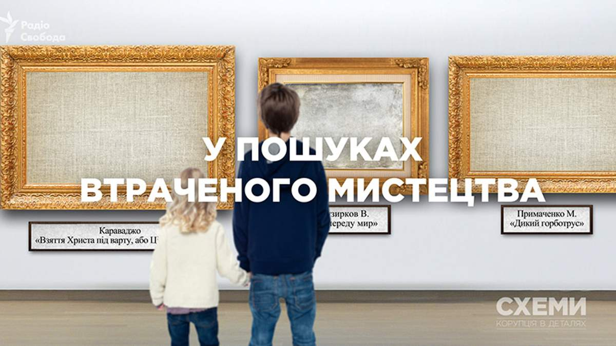 Какие картины известных художников украшают кабинет Гройсмана