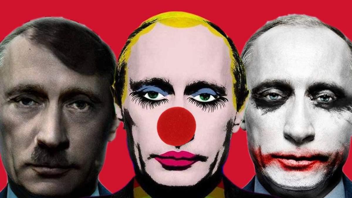 День народження Путіна