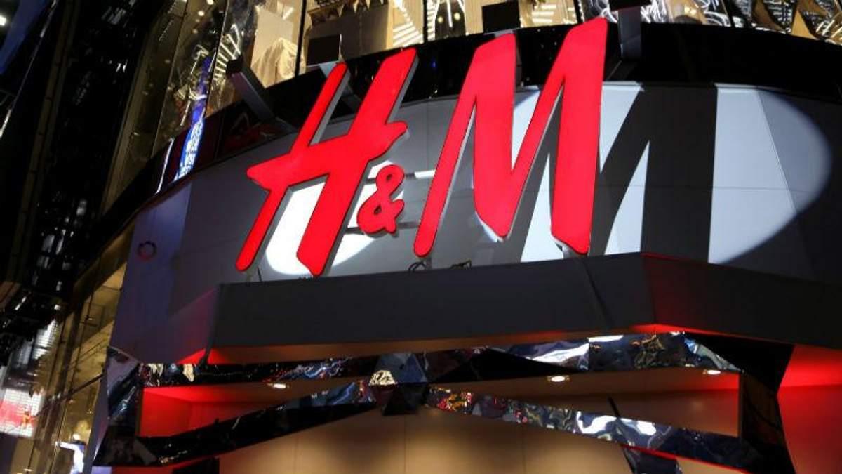 H&M відкриє магазин у Києві навесні 2018 року