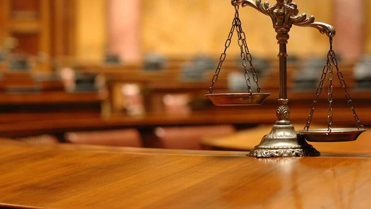 Рекомендації Венеціанської комісії щодо закону про антикорупційні суди