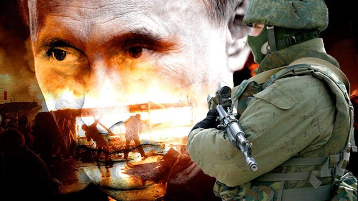 Кремль уже давно перенес войну с Донбасса в Киев и другие города Украины, – Белецкий
