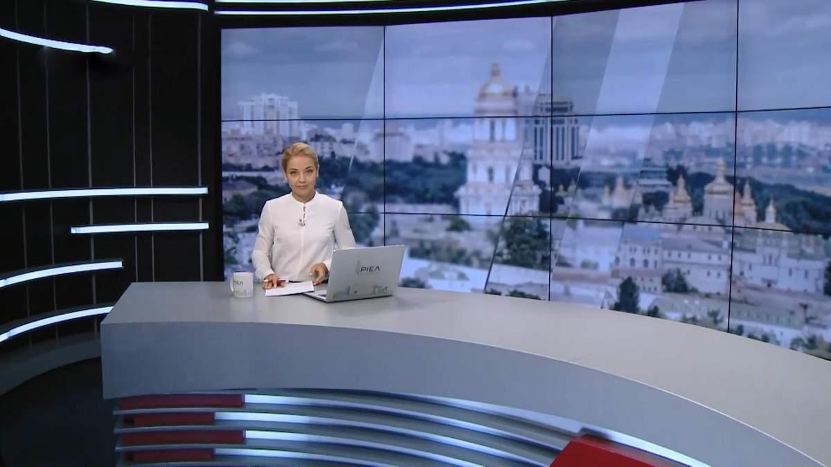 Випуск новин за 13:00: Обстріли на Донбасі. Перемога збірної України