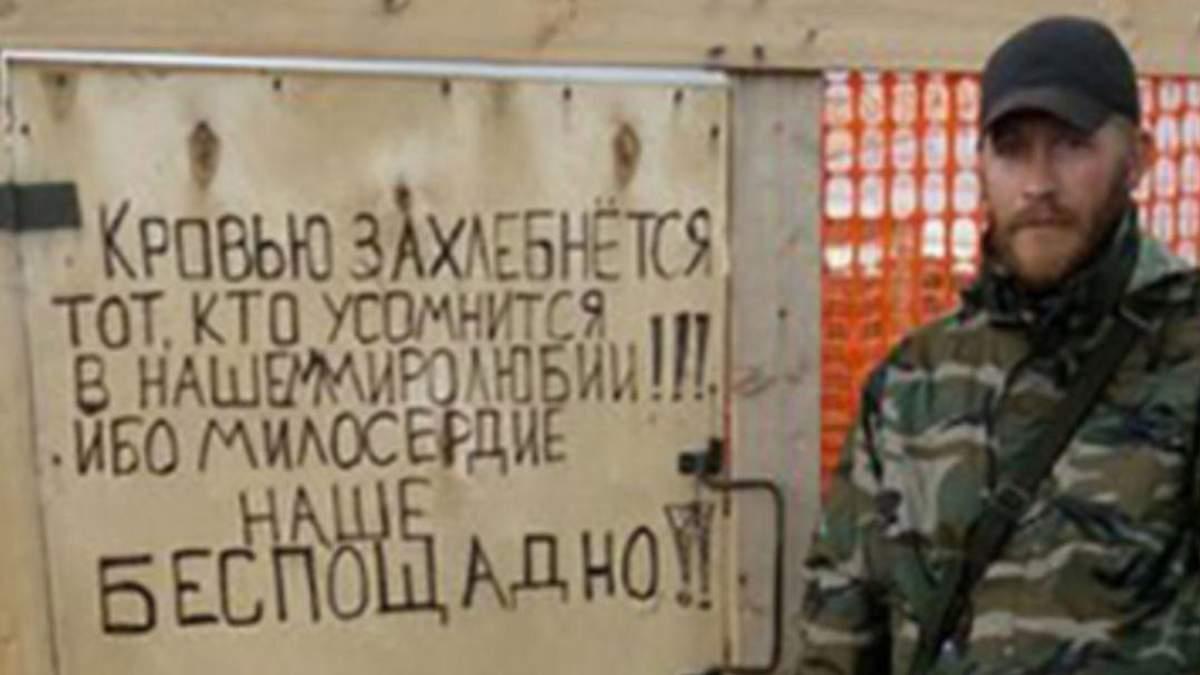 """Частная армия Путина: кого """"зачищают"""" и где воюют наемники """"Вагнера"""""""
