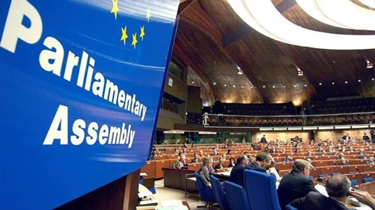 Выборы в ПАСЕ состоятся 9 октября