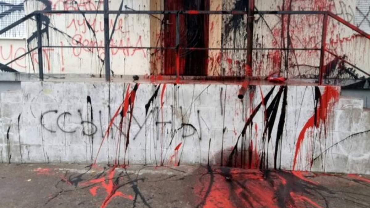 В Киеве облили краской приемную нардепа Чумака