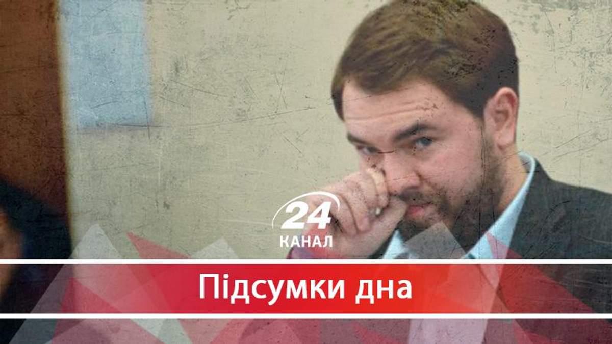"""Як """"радикал"""" Лозовий опустився нижче дна  - 8 октября 2017 - Телеканал новин 24"""