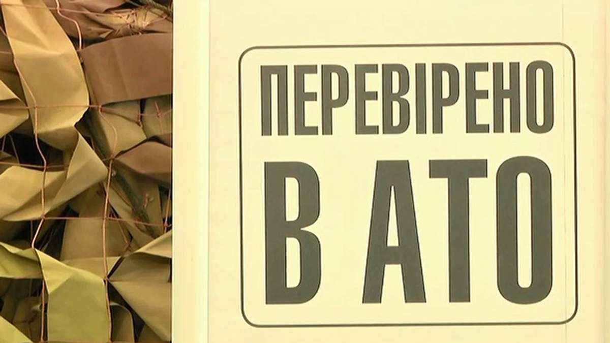 Украина представила на международной выставке модернизированный БТР