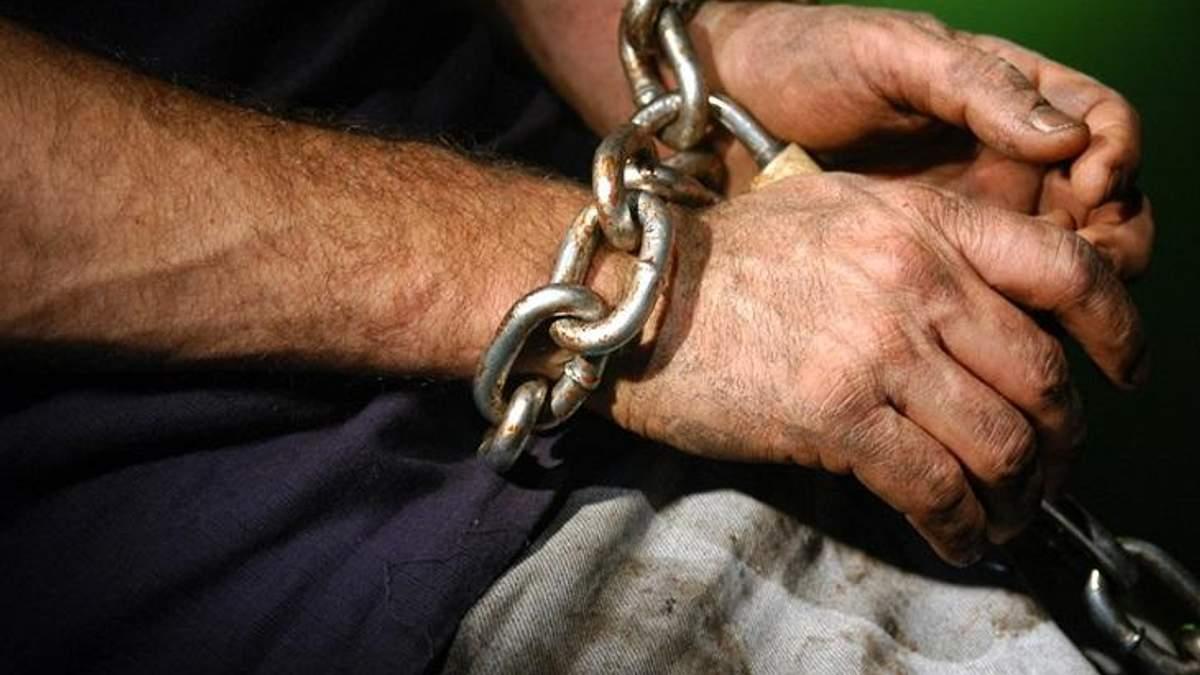Мужчину держали в рабстве