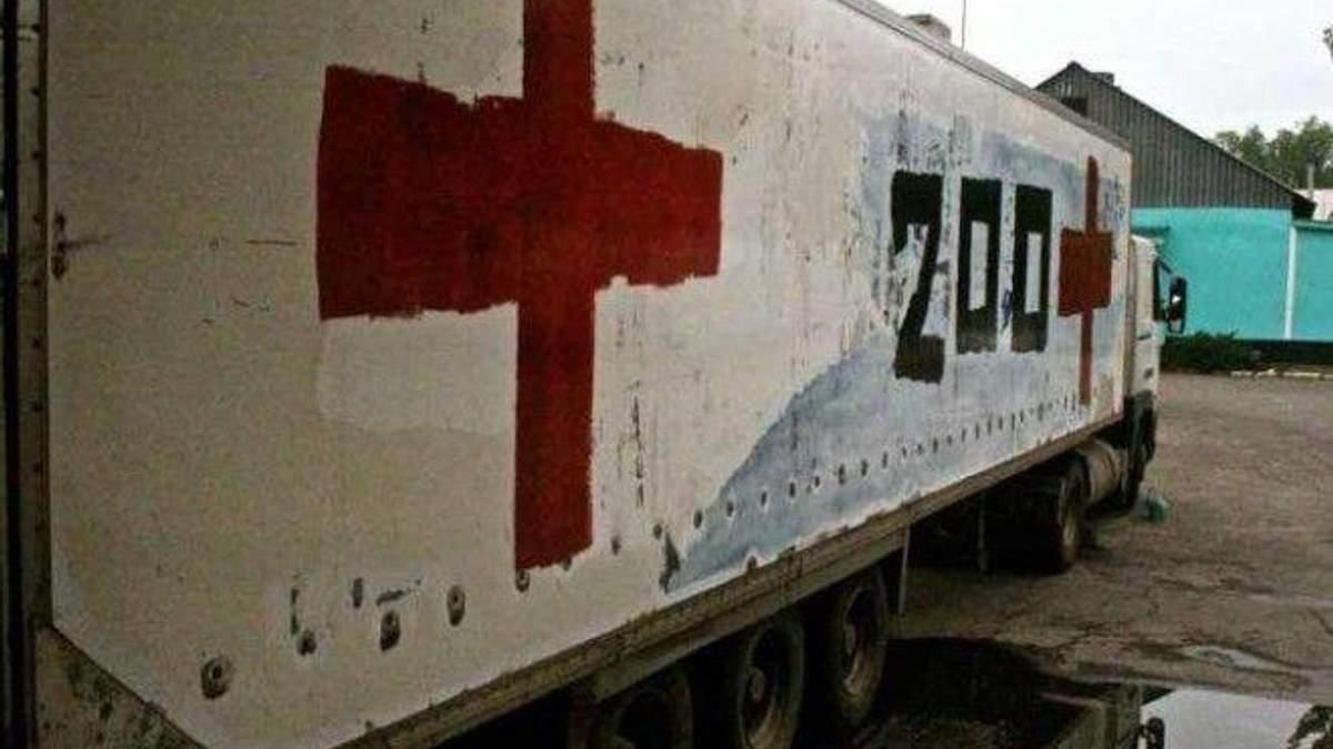 На Луганщині знайшли 6 мертвих бойовиків-розвідників