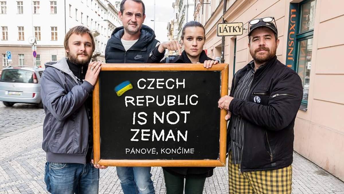 """""""Україно, пробач"""": Чехи влаштували флешмоб на підтримку українців"""