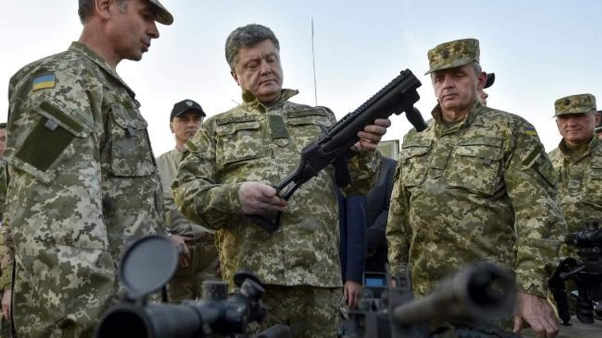 Схема, по которой Порошенко приобрел оружие для армии