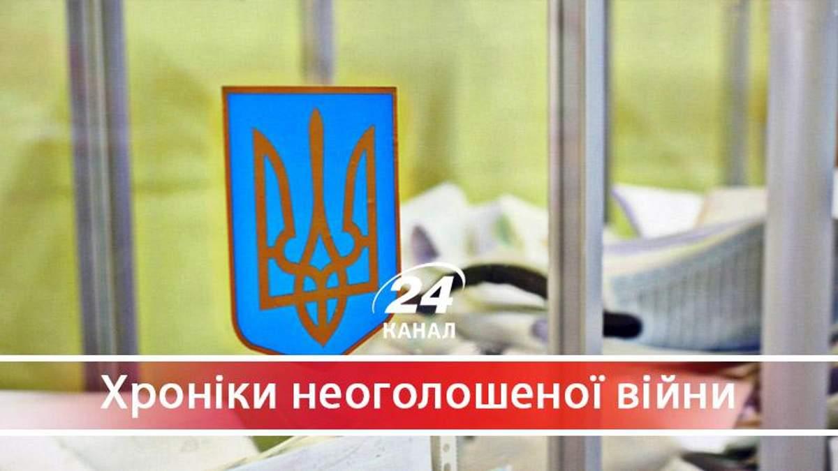 Як політики використали учасників Майдану та АТО у парламентських виборах  - 20 жовтня 2017 - Телеканал новин 24