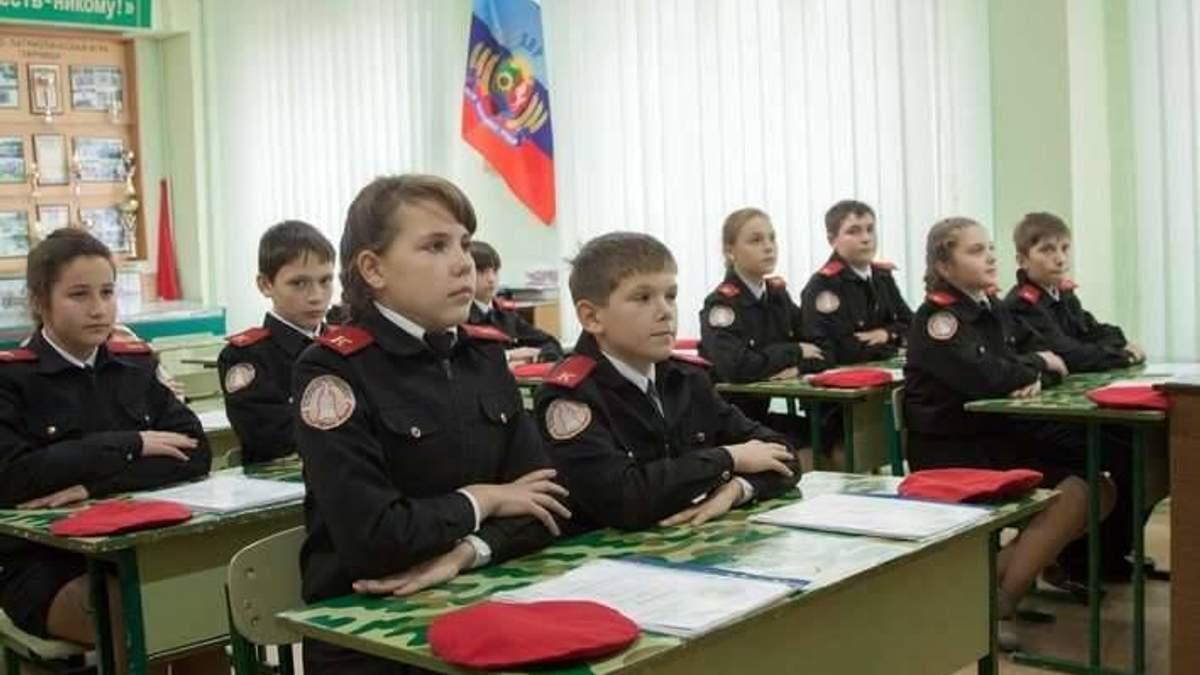 """Школярі в """"ЛДНР"""""""