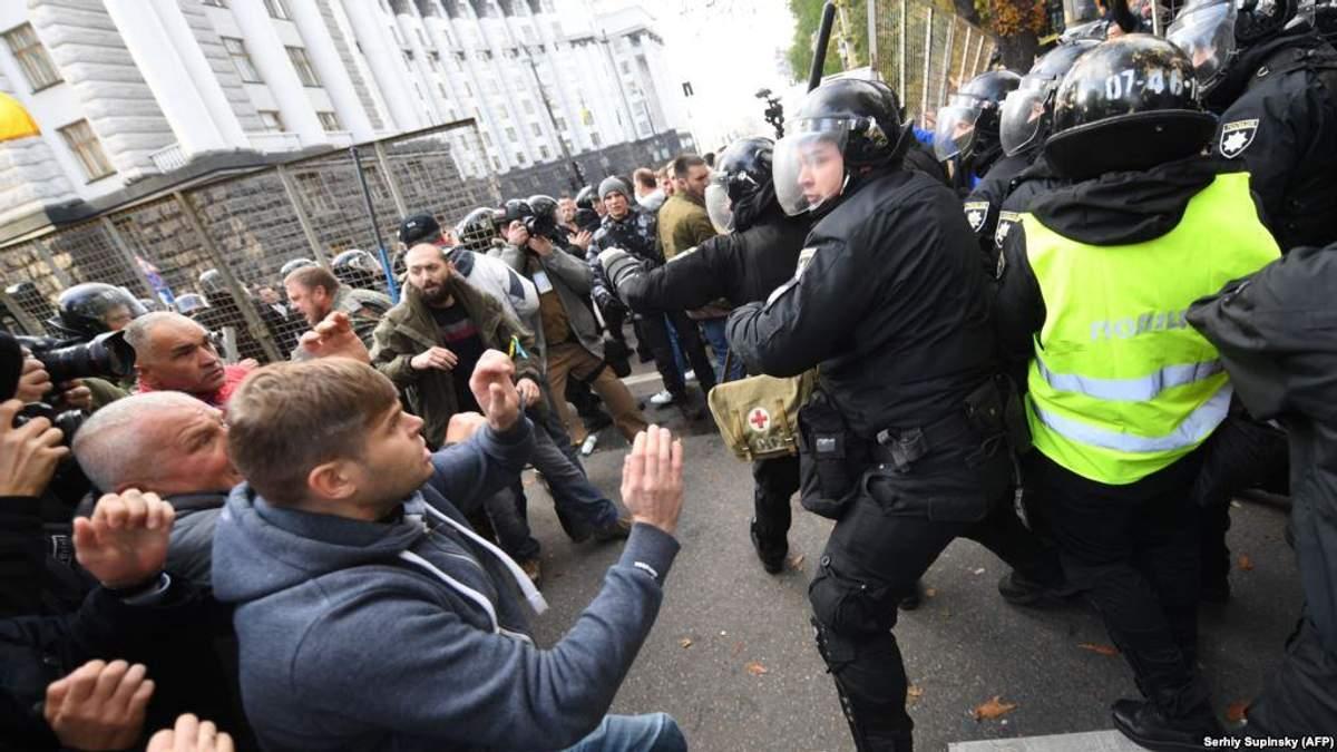 Протесты под Радой: власть чего-то сильно боится?