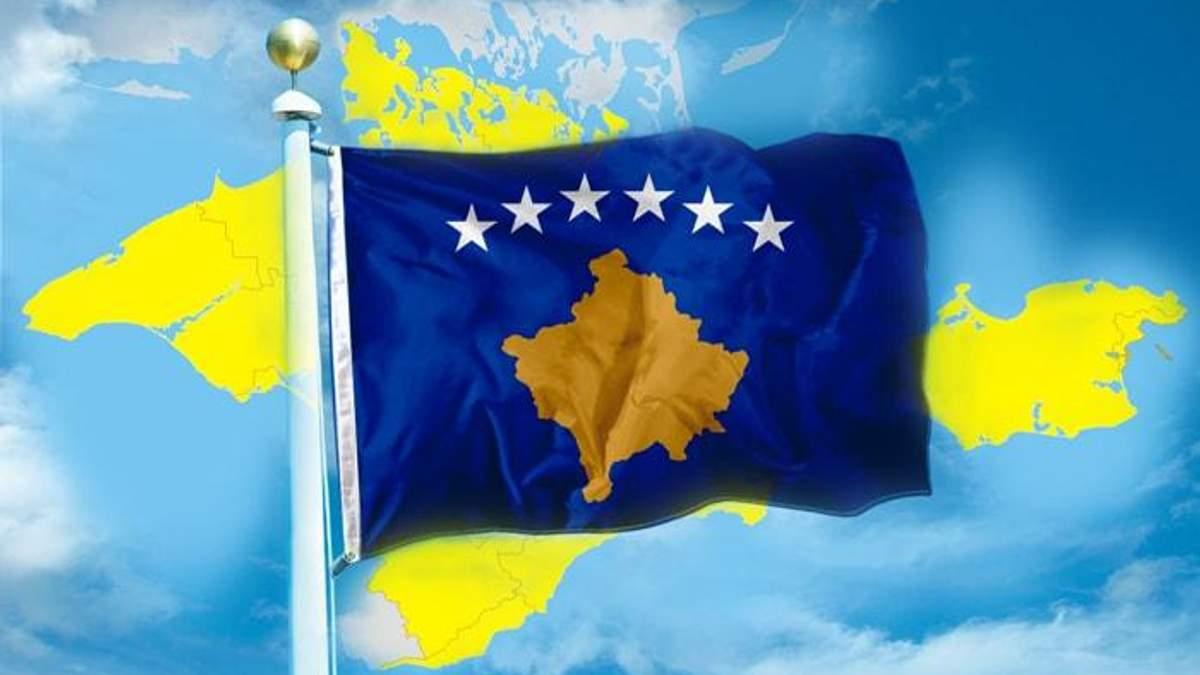 Казус Косова та анексія Криму: що насправді їх об'єднує