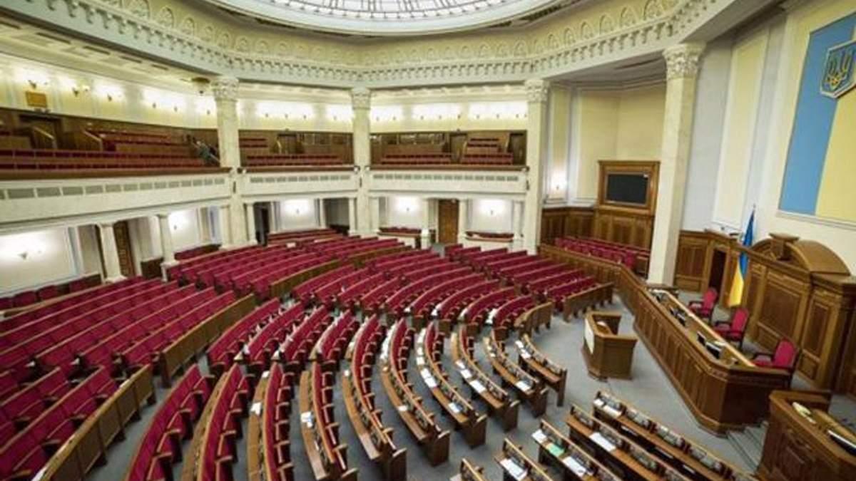 Депутаты прогуливают Верховную Раду