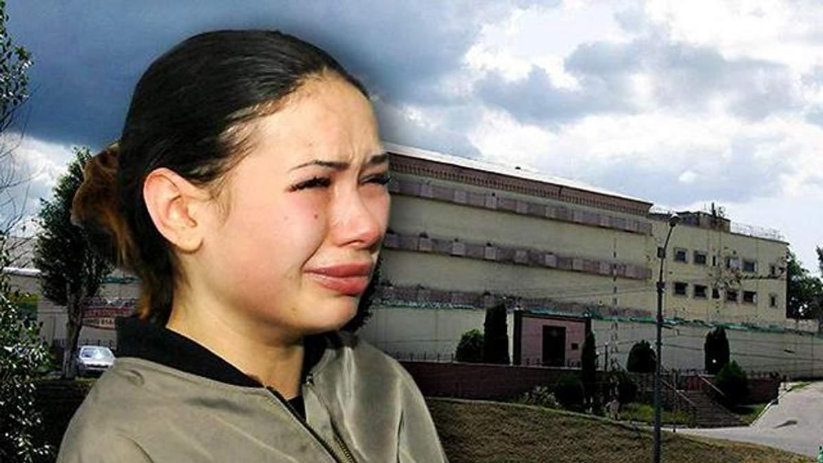 Алена Зайцева в тюрьме Харькова: чем она занимается в СИЗО