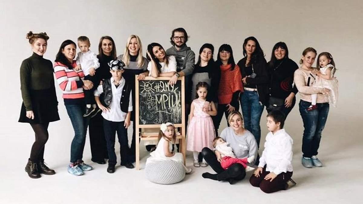 """""""Я будущее Украины"""": благотворительное событие, которое спасет детей от интернатов и детдомов"""