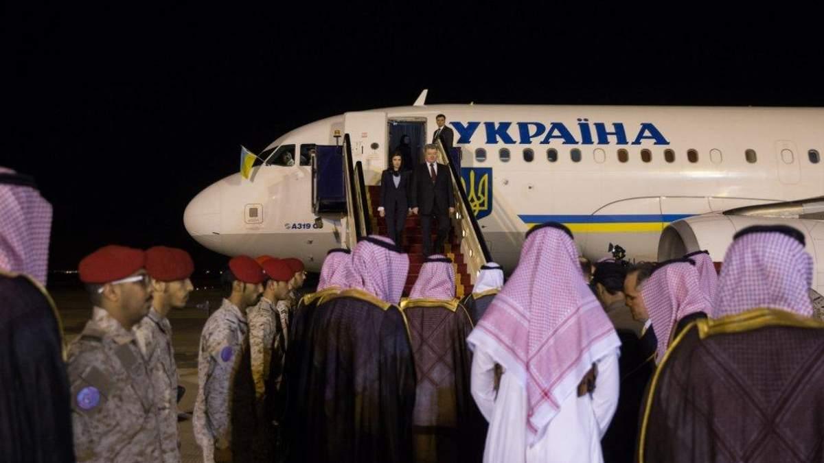 Що означає для України візит Порошенка до Саудівської Аравії