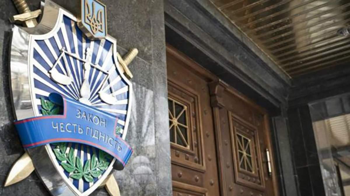 ГПУ планирует допросить Манафорта