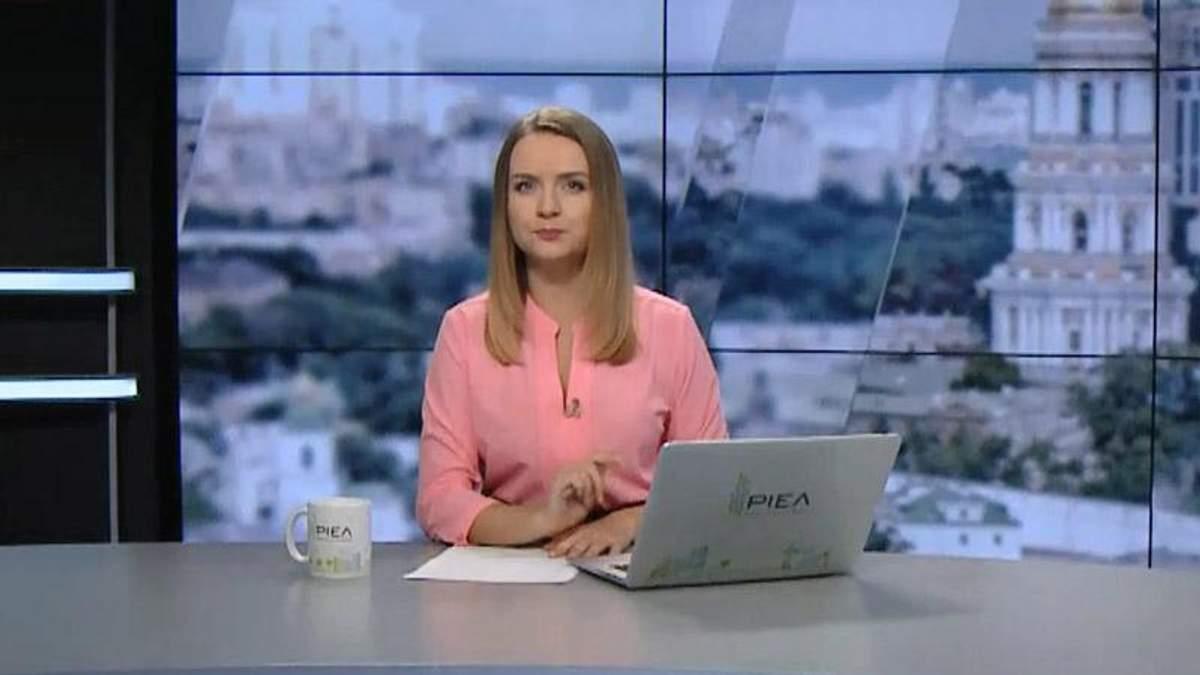 """Випуск новин за 10:00: Вбивство депутата """"БПП"""". Збройні провокації терористів у зоні АТО"""
