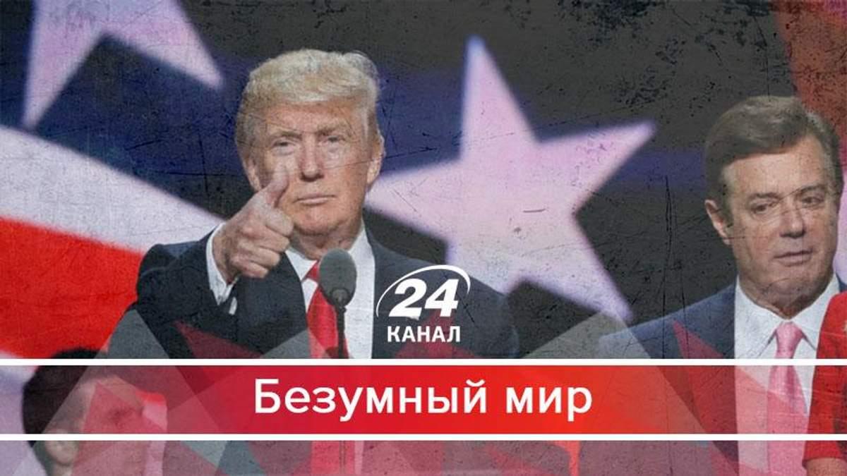 """Главные """"безумства ноября"""" - 3 листопада 2017 - Телеканал новин 24"""