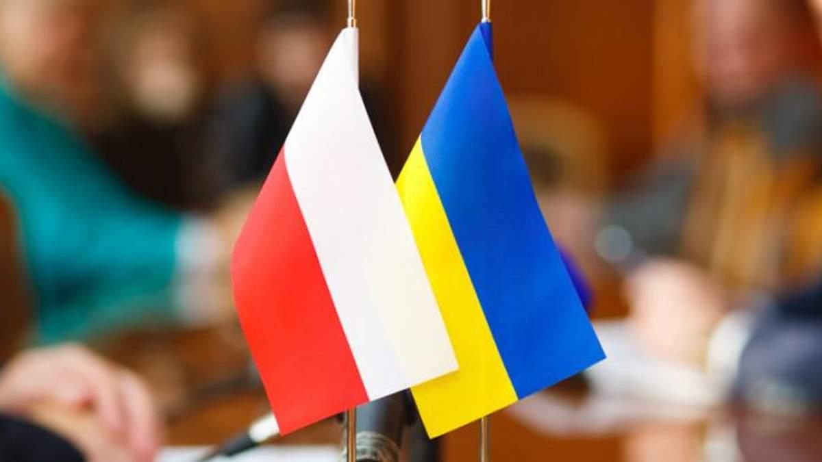Скандал между Польшей и Украиной: Ващиковский ответил МИД