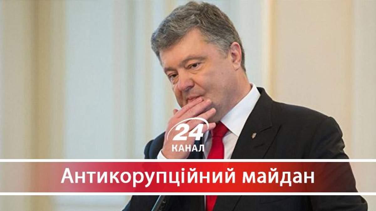"""Хто може врятувати Україну від корупційного """"болота"""" - 5 листопада 2017 - Телеканал новин 24"""