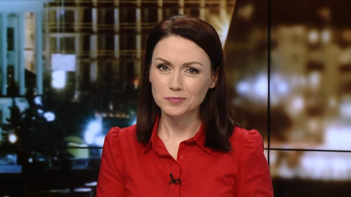 Випуск новин за 19:00: Масові затримання в Росії. Фазани на Запоріжжі